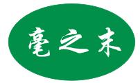 郑州毫之末实业有限公司