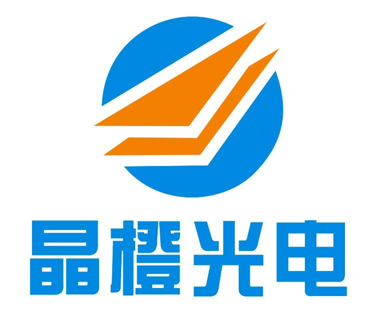 东莞市晶橙光电科技有限公司