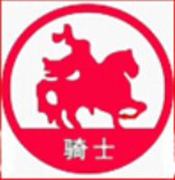 河北省吴桥空压机有限责任公司