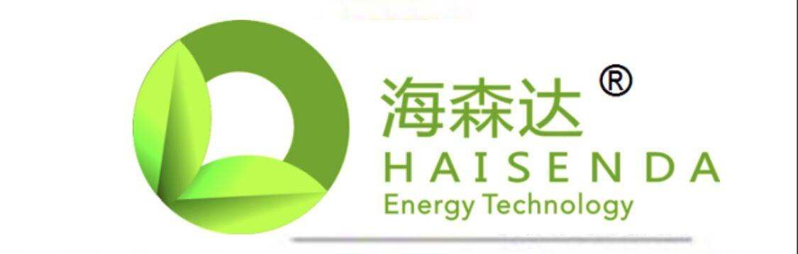 宁波海森达节能环保科技有限公司