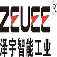 深圳市泽宇智能工业科技有限公司