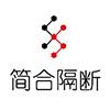 广州简合装饰有限公司