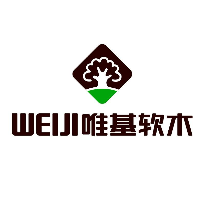 北京北城伟业软木制品销售中心