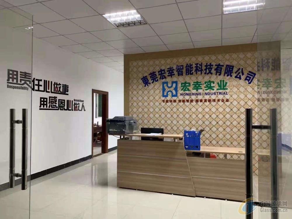 东莞市宏幸工业炉制造有限公司