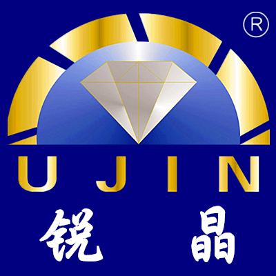 珠海市锐晶金刚石工具公司