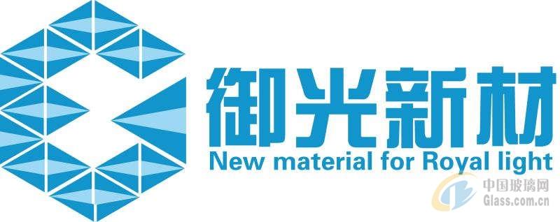 深圳御光新材料有限公司
