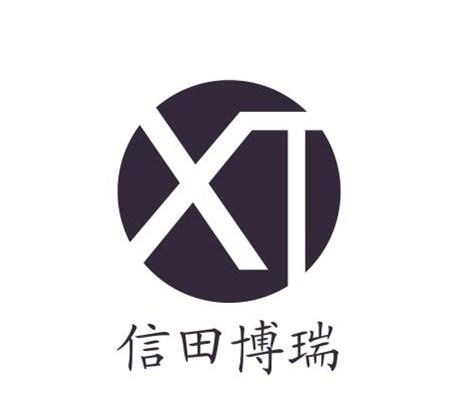 北京信田博瑞光电技术有限公司
