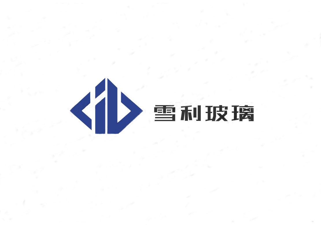广州雪利玻璃工艺品有限公司