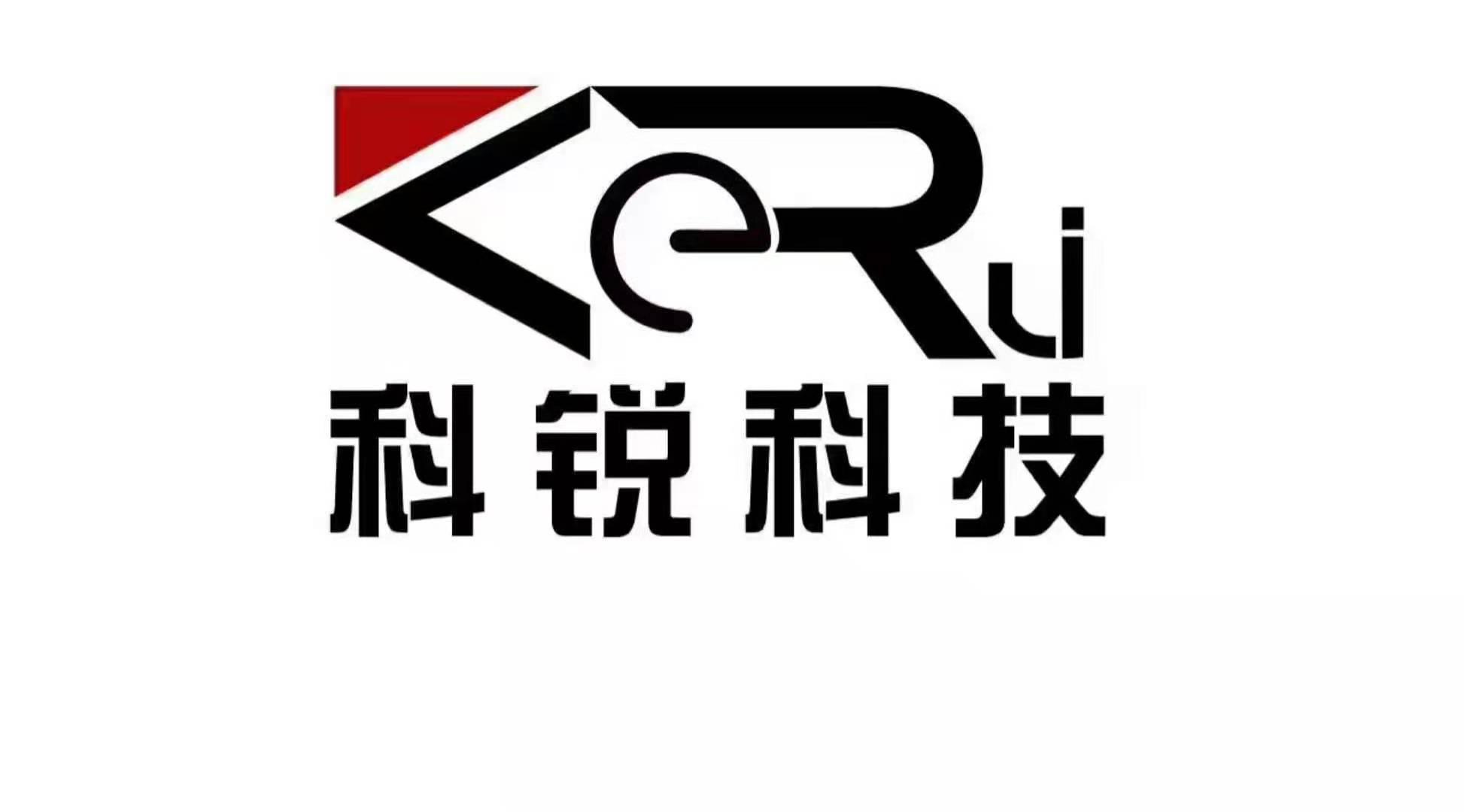 潍坊科锐自动化设备科技有限公司