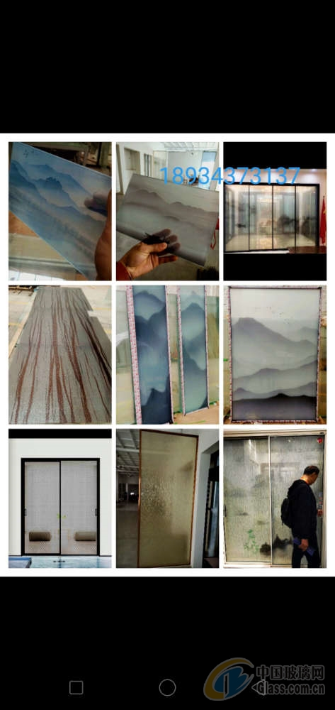 佛山市景丰玻璃有限公司