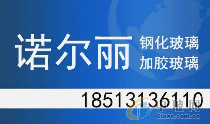 北京欧意秋苑商贸有限公司