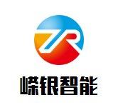东莞市嵘银智能设备有限公司