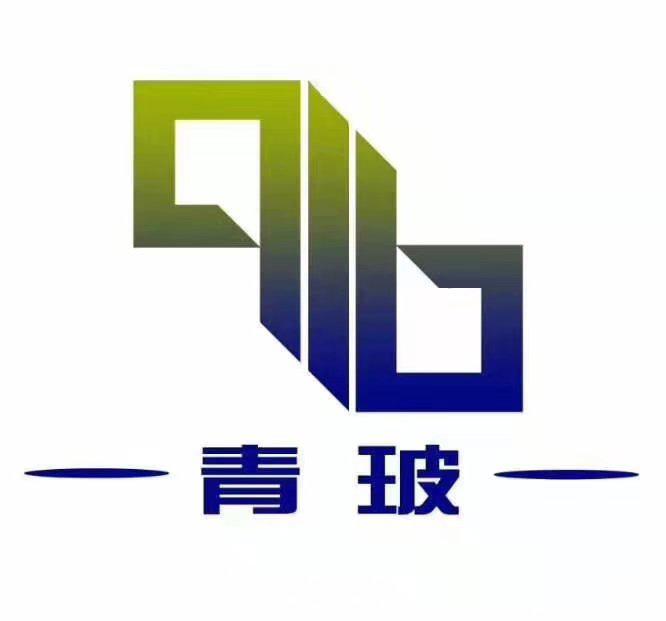 青海青玻实业有限公司