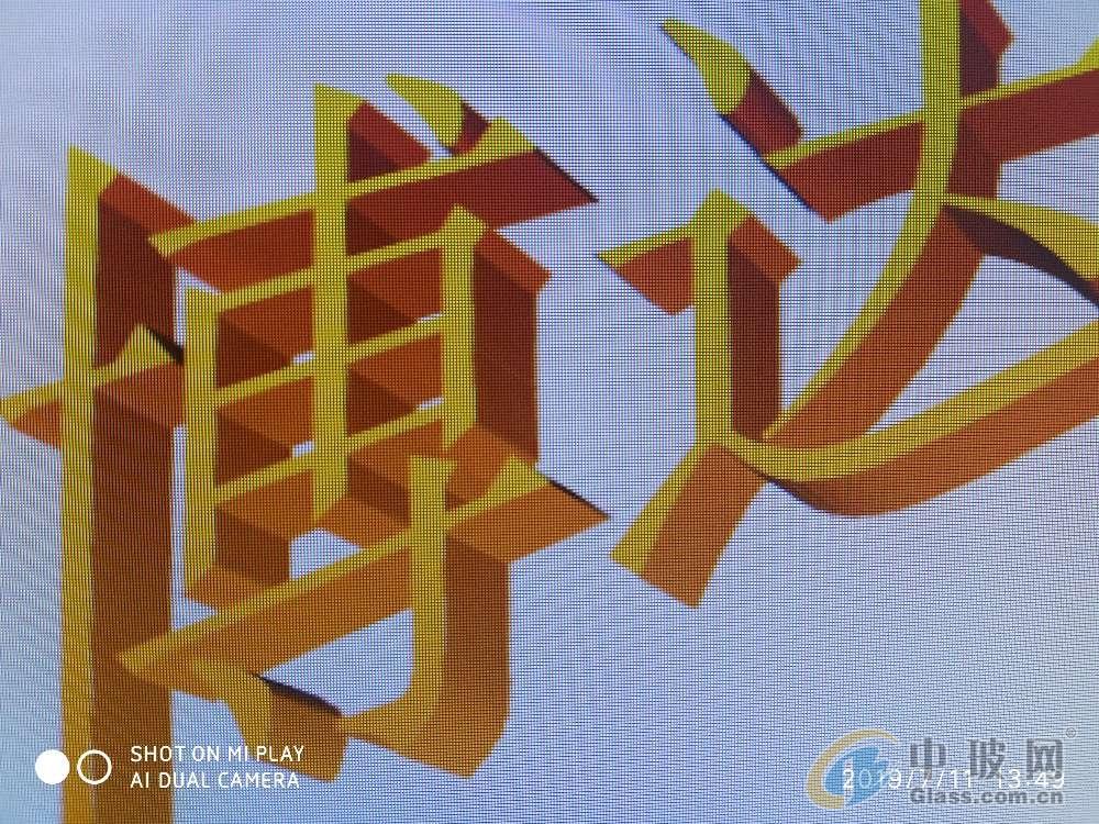 惠州市博达玻璃工艺制品有限公司