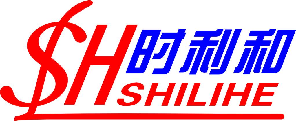 青岛时利和超声波科技术有限公司
