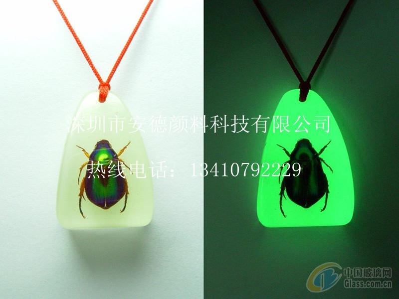 供应玻璃工艺品用夜光粉 发光粉 黄绿光夜光粉