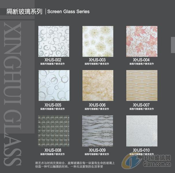 室内装饰玻璃 装饰工程玻璃