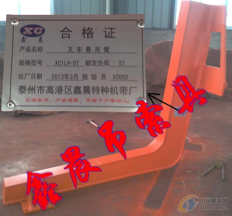 油桶船制作过程
