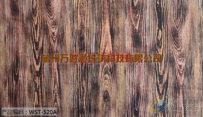 家具玻璃大理石纹纸木纹纸