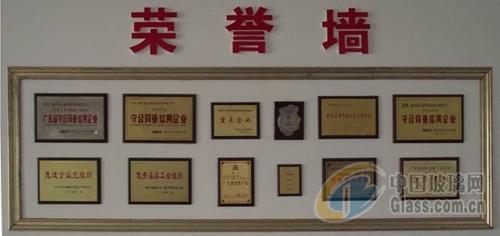公司荣誉墙设计效果图-肇庆威士海库房设备有限公司简介