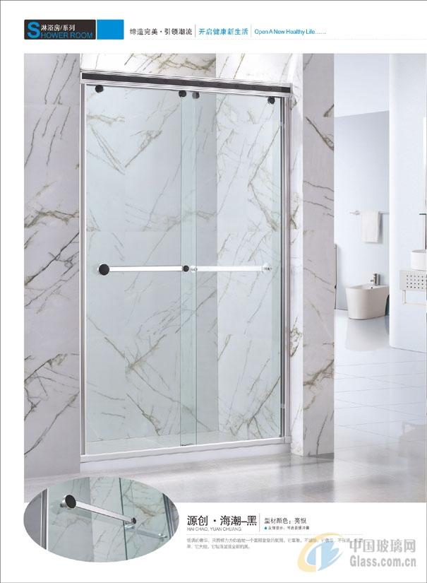 圆形淋浴房安装图解