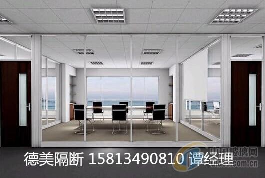 上海商务酒店办公室玻璃