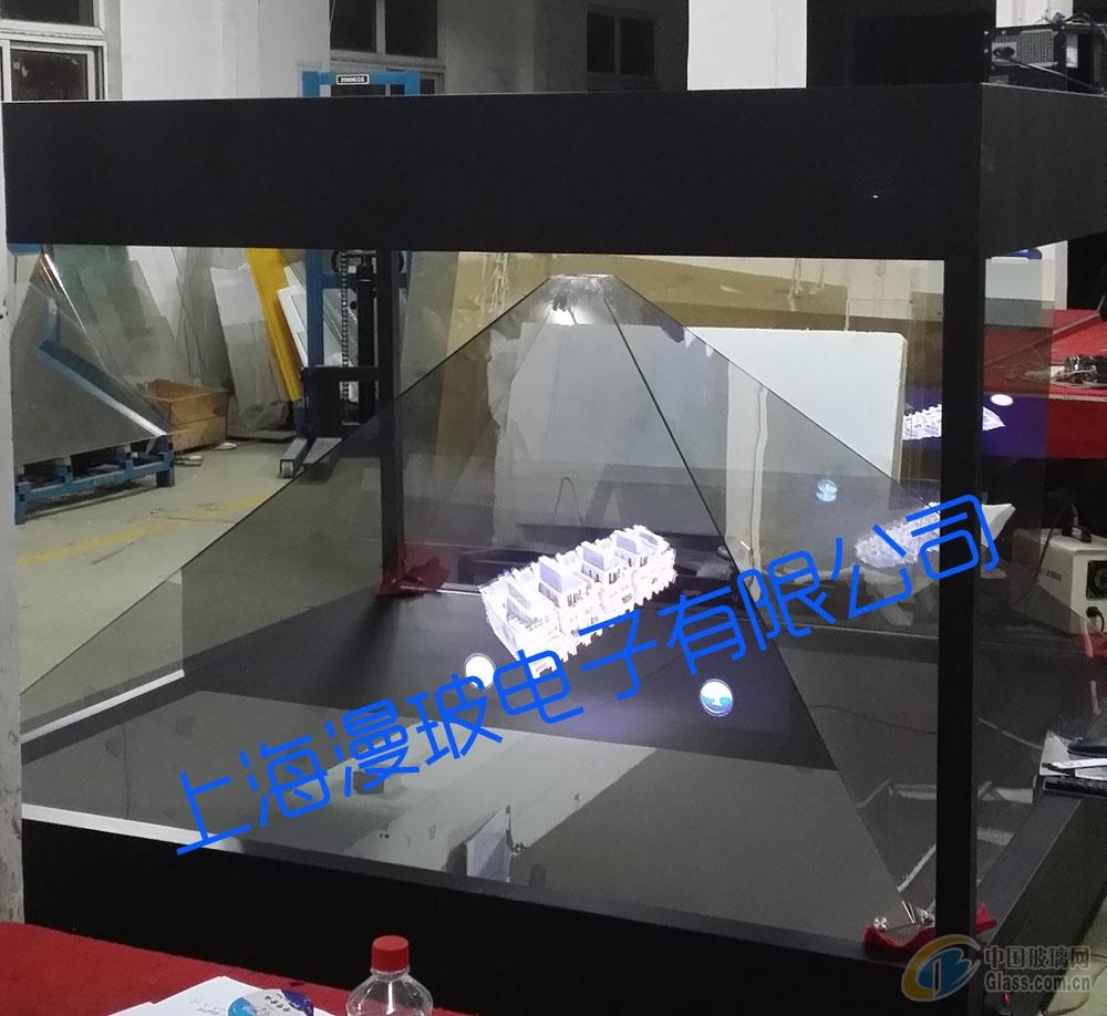 360全息柜 3d全息360全息玻璃 360全息柜 全息展示柜  全息金字塔