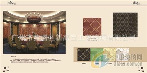 客厅沙发卧室餐厅背景墙装饰艺术玻璃