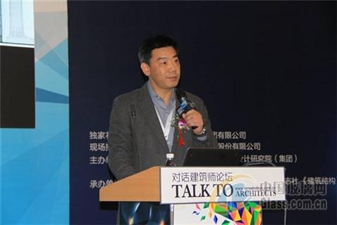 """""""对话建筑师""""论坛在北京中国国际展览中心开讲"""