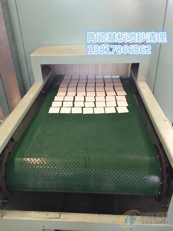 多层印刷电路板,单双面柔性线路板(fpc),铝基线路板, 板材种类:fr-4,c