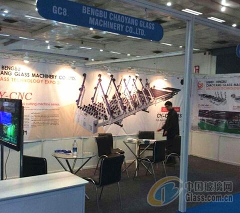 蚌埠朝阳亮相第十二届印度国际玻璃工业展览会