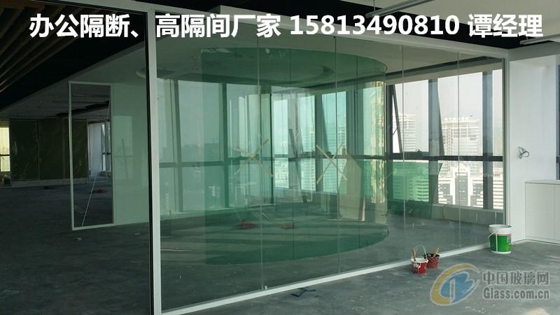 框架结构:是由单层玻璃和铝型材构成的办公隔墙