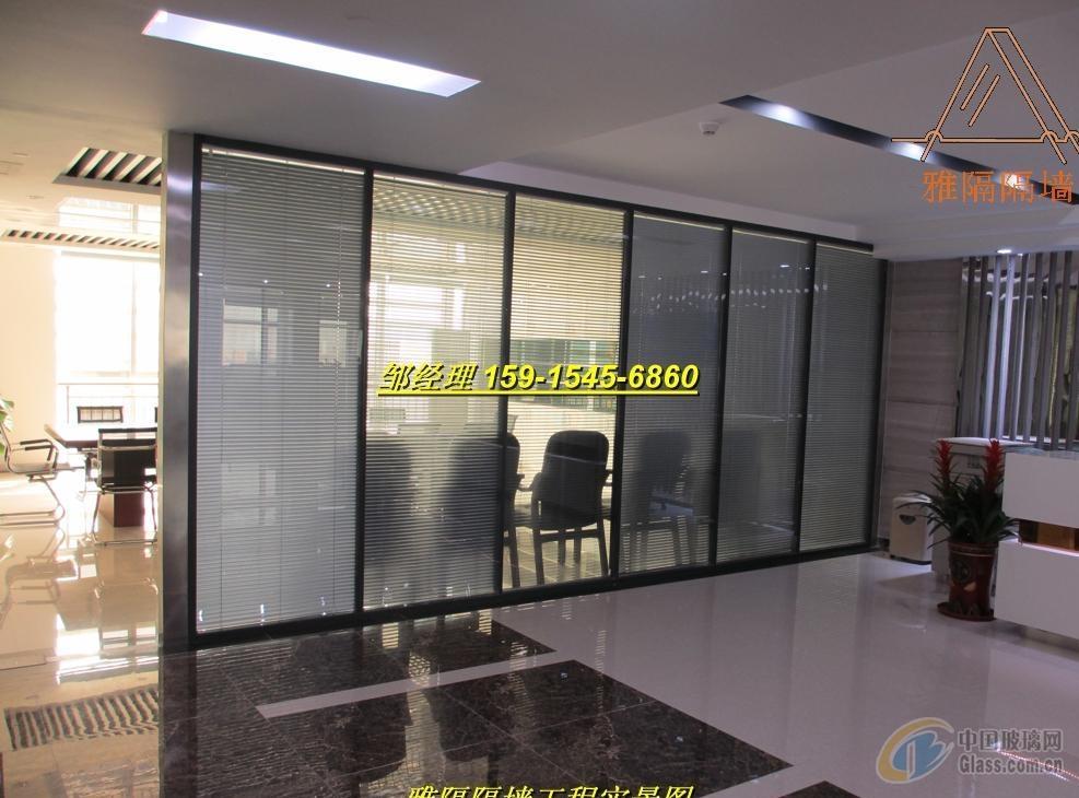 第二,铝合金隔断墙区域设计方面:办公室的整个空间,需要统一协调