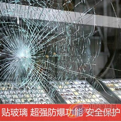 玻璃网图片