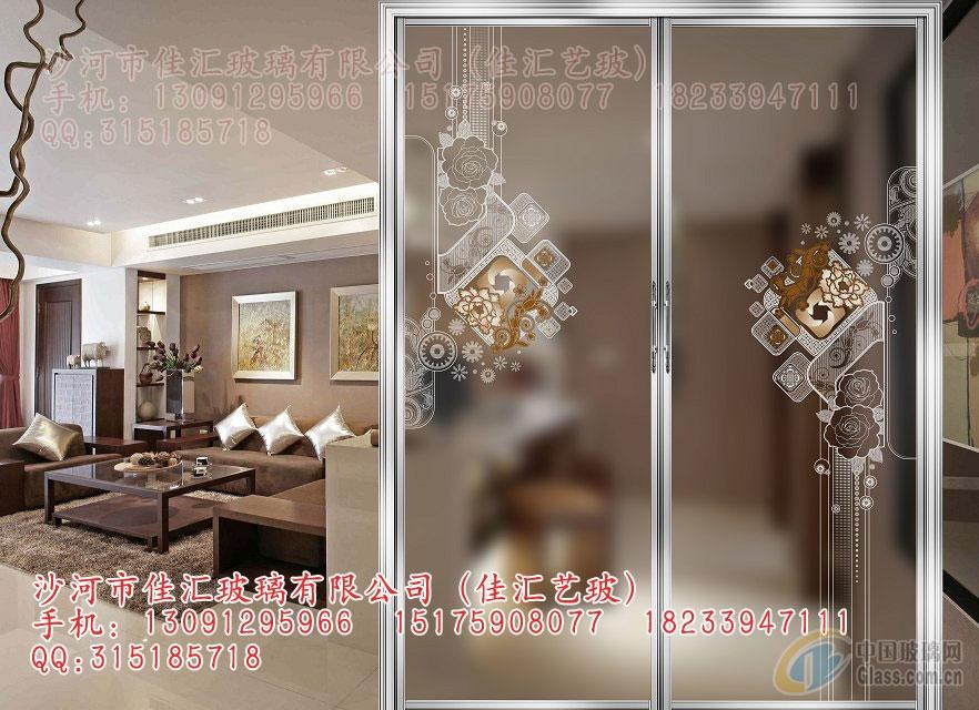 装饰玻璃腰线背景墙电视墙移动门