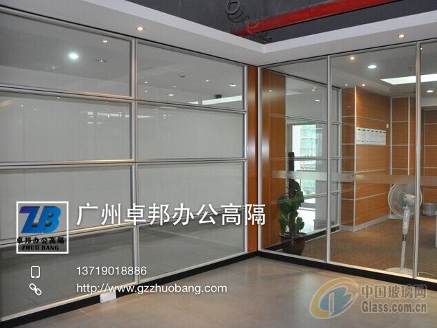 办公室玻璃间隔设计 铝合金隔墙