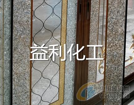 玻璃網圖片