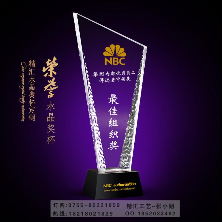 年度优秀员工奖杯 深圳广州奖杯图片
