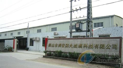 公司成立于2011年初,位于广东省鹤山市雅瑶镇大岗工业区(江沙公路路段