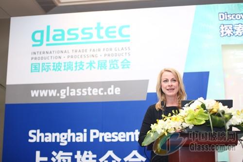 2016国际玻璃技术展览会上海推介会顺利召开
