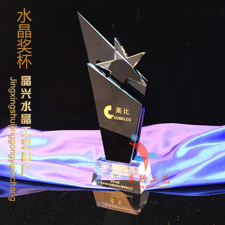 歌唱比赛奖杯,创意水晶奖杯图片