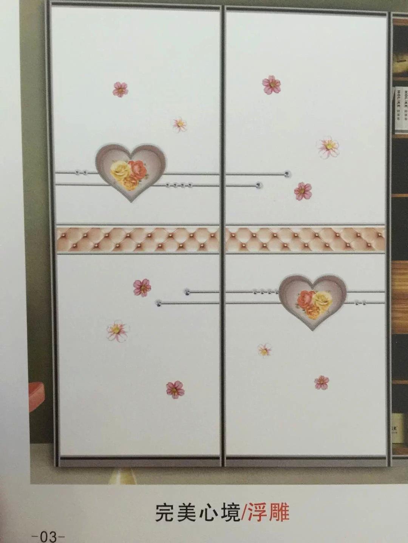 3d立体浮雕木板衣柜门