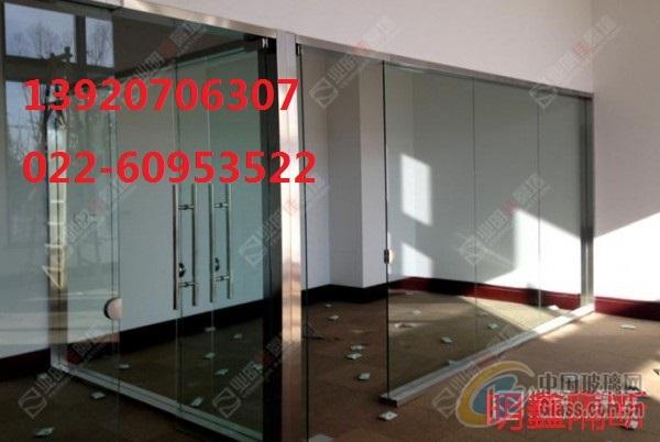 天津安装办公室钢化玻璃隔断