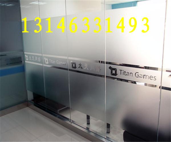 北京大兴玻璃贴膜办公室磨砂膜1