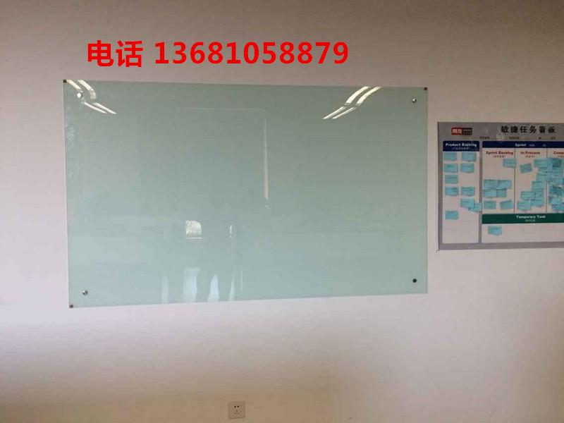 玻璃白板安装 磁性玻璃白板安装