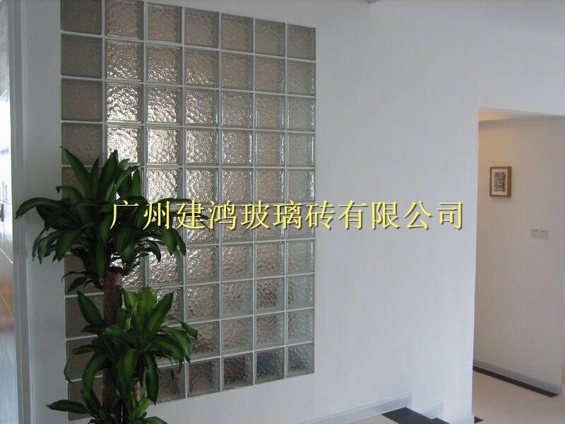 卫生间花纹玻璃隔断