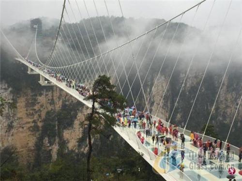 本月1日,位于广西柳州融水苗族自治县双龙沟原始森林旅游度假区内的