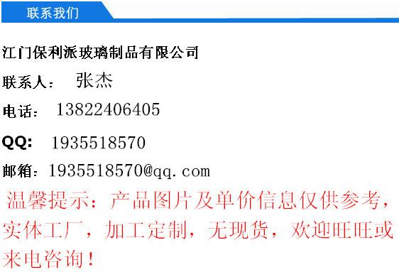 3058683305_61862350.jpg