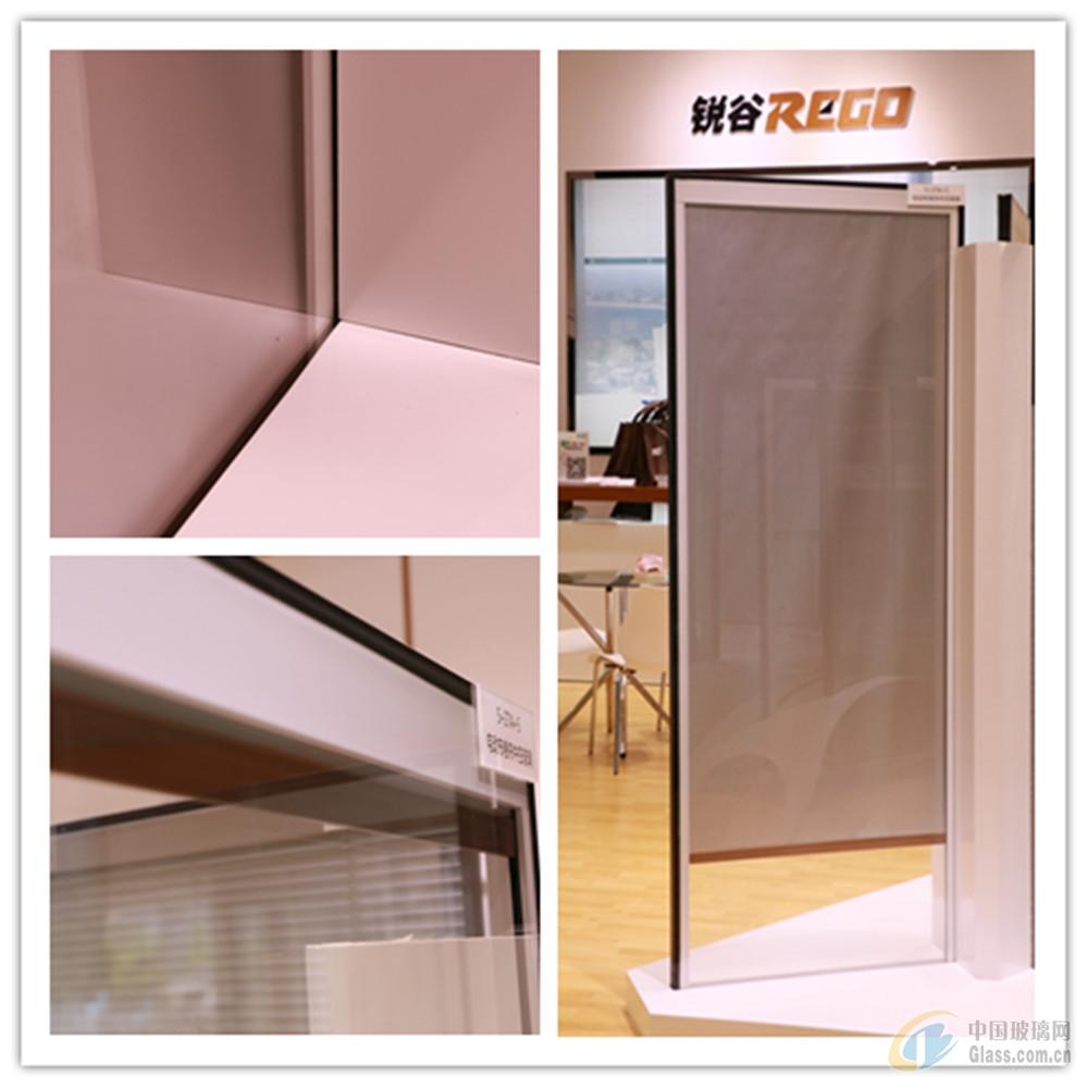 锐谷新品:电动布卷帘中空玻璃
