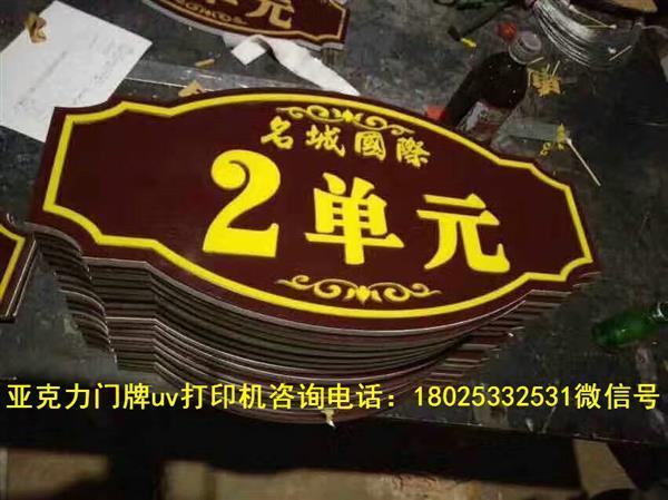 mmexport1491455743196_????.jpg